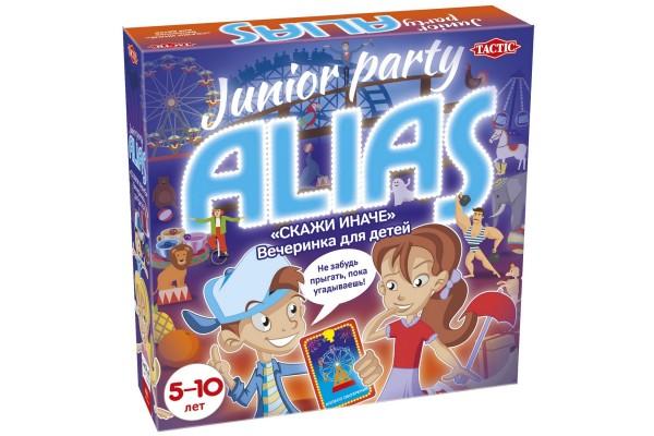 Алиас Скажи иначе. Вечеринка для детей