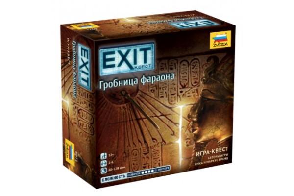 EXIT Квест. Гробница фараона (на русском)
