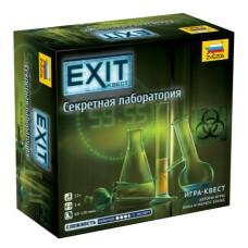 EXIT Квест. Секретная лаборатория (на русском)