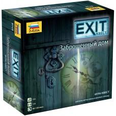 EXIT Квест. Заброшенный дом (на русском)