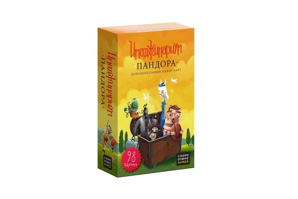 Имаджинариум: Пандора (дополнение, на русском)