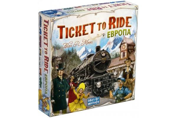 Билет на Поезд.Европа (на английском)