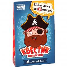 """Квестик пиратский """"Джек"""""""